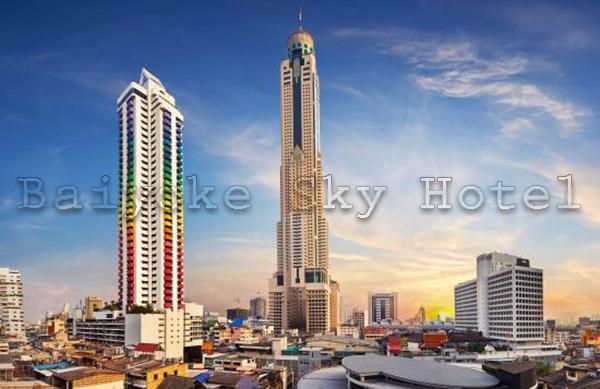Baiyoke Sky Hotel Thailand